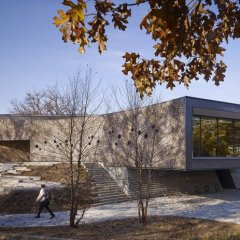 Arcus Center 7