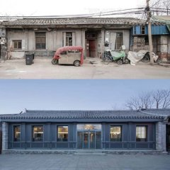 Hutong-Bubble-MAD-tecnne-13