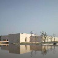 Liangzhu Culture Museum 10