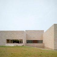 Liangzhu Culture Museum 13