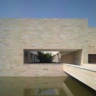 Liangzhu Culture Museum 15