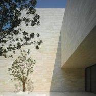 Liangzhu Culture Museum 17