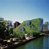 1. ACROS Fukuoka ©Hiromi Watanabe