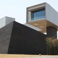 museo-de-arte-nanjing-sifang-2