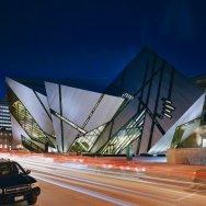 Ontario Royal Ontario Museum 2