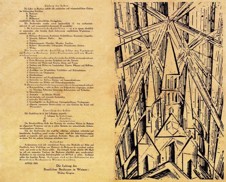 Bauhaus, Programa. tecnne